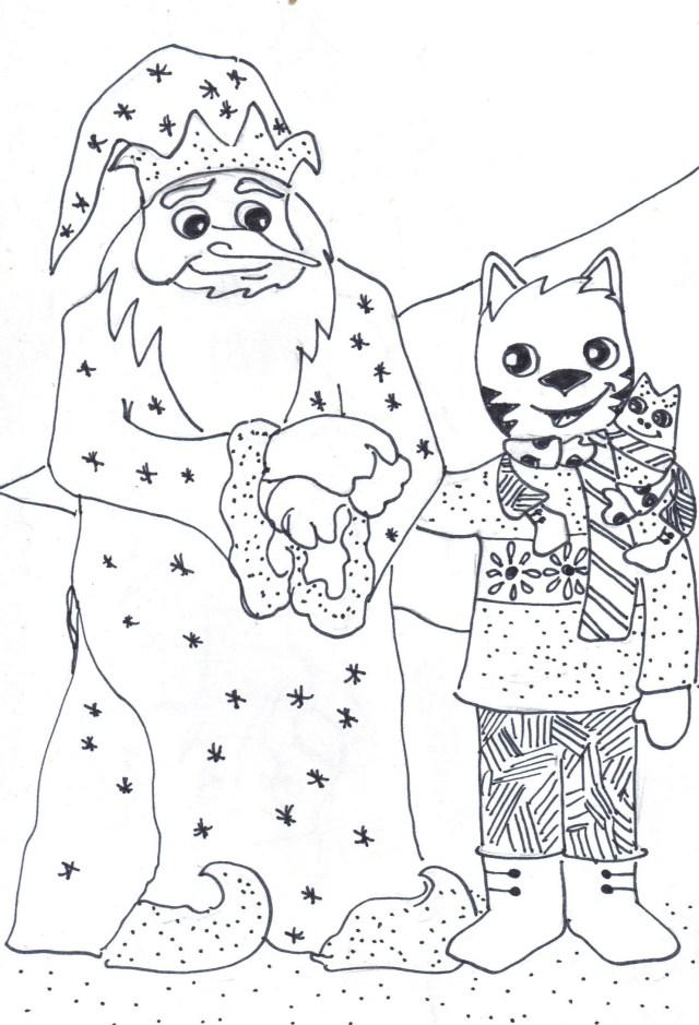 winter warlock